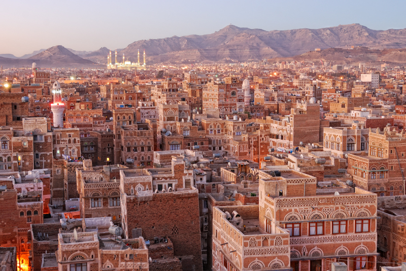 Online - Saba Melikesi Belkıs'ın Diyarı Yemen'e Yolculuk - 1