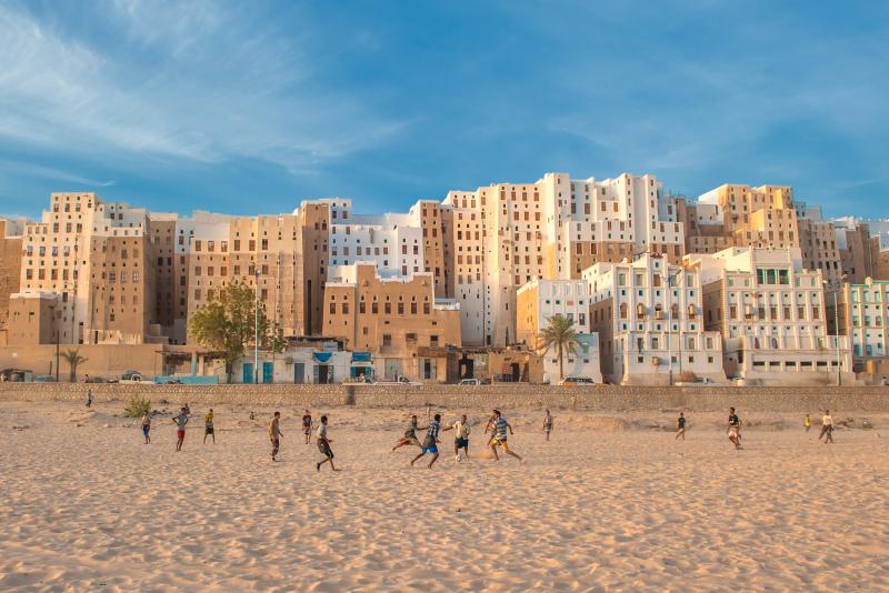Online - Saba Melikesi Belkıs'ın Diyarı Yemen'e Yolculuk - 2